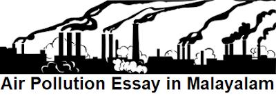 Air Pollution Essay in Malayalam