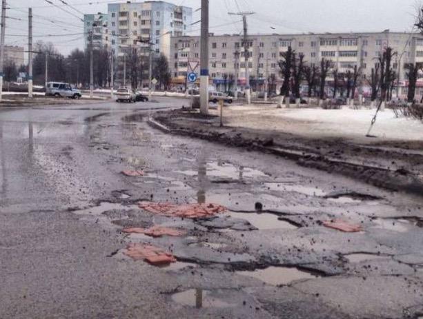 Bagaimana Kontraktor Membaiki Jalan Raya Berlubang Di Russia