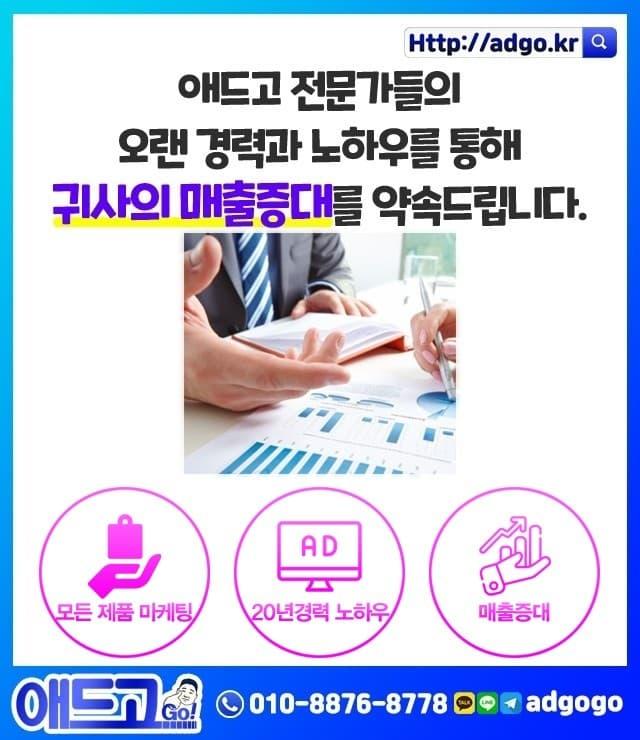 신정네이버키워드광고