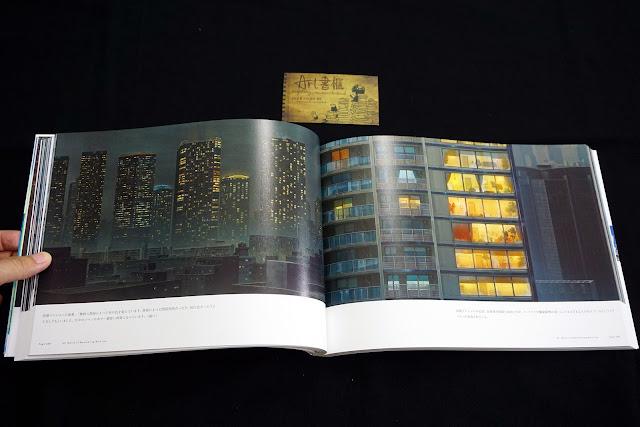 DSC02032 - 天氣之子 美術畫集 天気の子 美術画集 Weathering With You ART BOOK ( 新海誠 Shinkai Makoto )