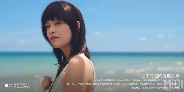 Here are the first official camera samples from the Xiaomi Mi6