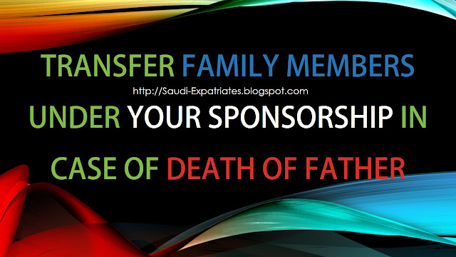 Transfer Family members sponsorship
