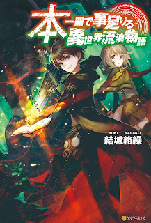 Download Novel Hon Issatsu de Kototariru Isekai Rurō Monogatari