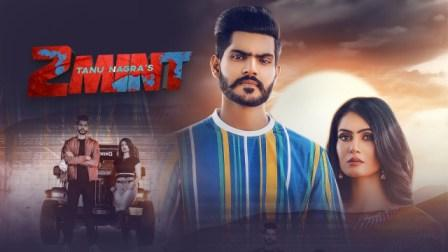 2 Mint Lyrics - Tanu Nagra