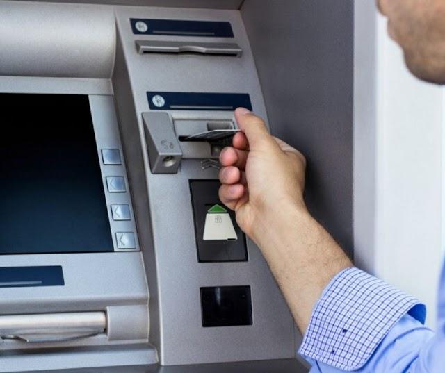 بنك المغرب يحذر المؤسسات البنكية من سرقة معلومات البطائق البنكية بطريقة السكيمينغ المحتالة