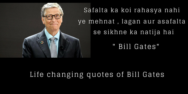 Life changing quotes of bill gates