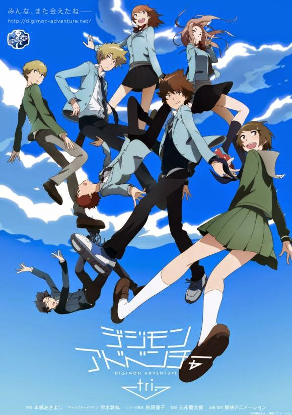 Poster Digimon Adventure Tri