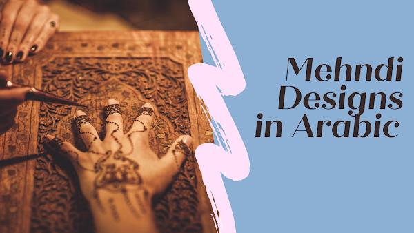 Mehndi Designs in Arabic - mehndidesigns.info