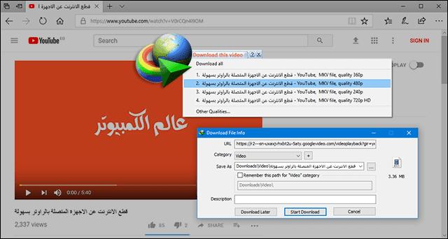 تثبيت اضافة Idm لمتصفح مايكروسوفت إيدج فى ويندوز 10 عالم الكمبيوتر
