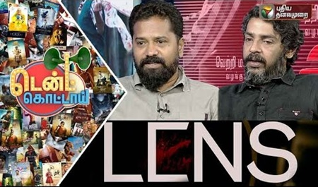 Special Interview with LENS movie team | News7 Tamil