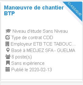 Manœuvre de chantier BTP Employeur : ETB TCE  TABOUCHE HOCINE