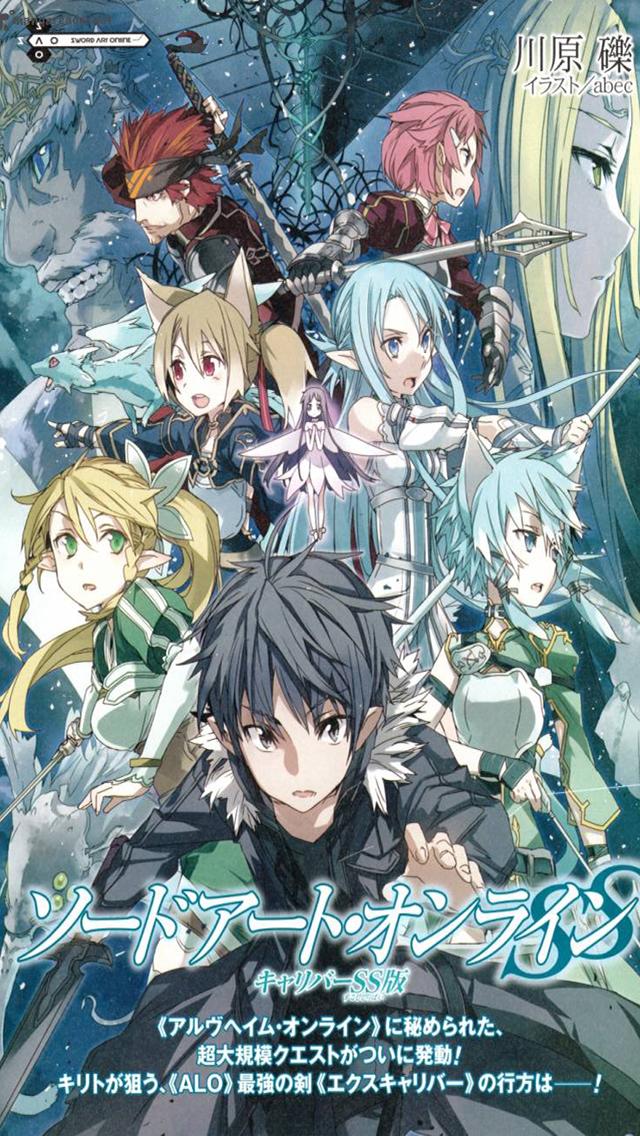 sword art online iphone5