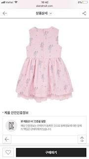 Đầm bé gái thiên thần xuất Hàn này xinh lắm ạ, made in Vietnam.