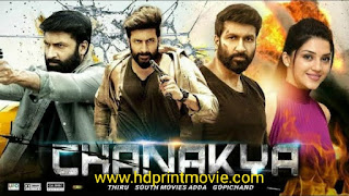 Chanakya full movie download