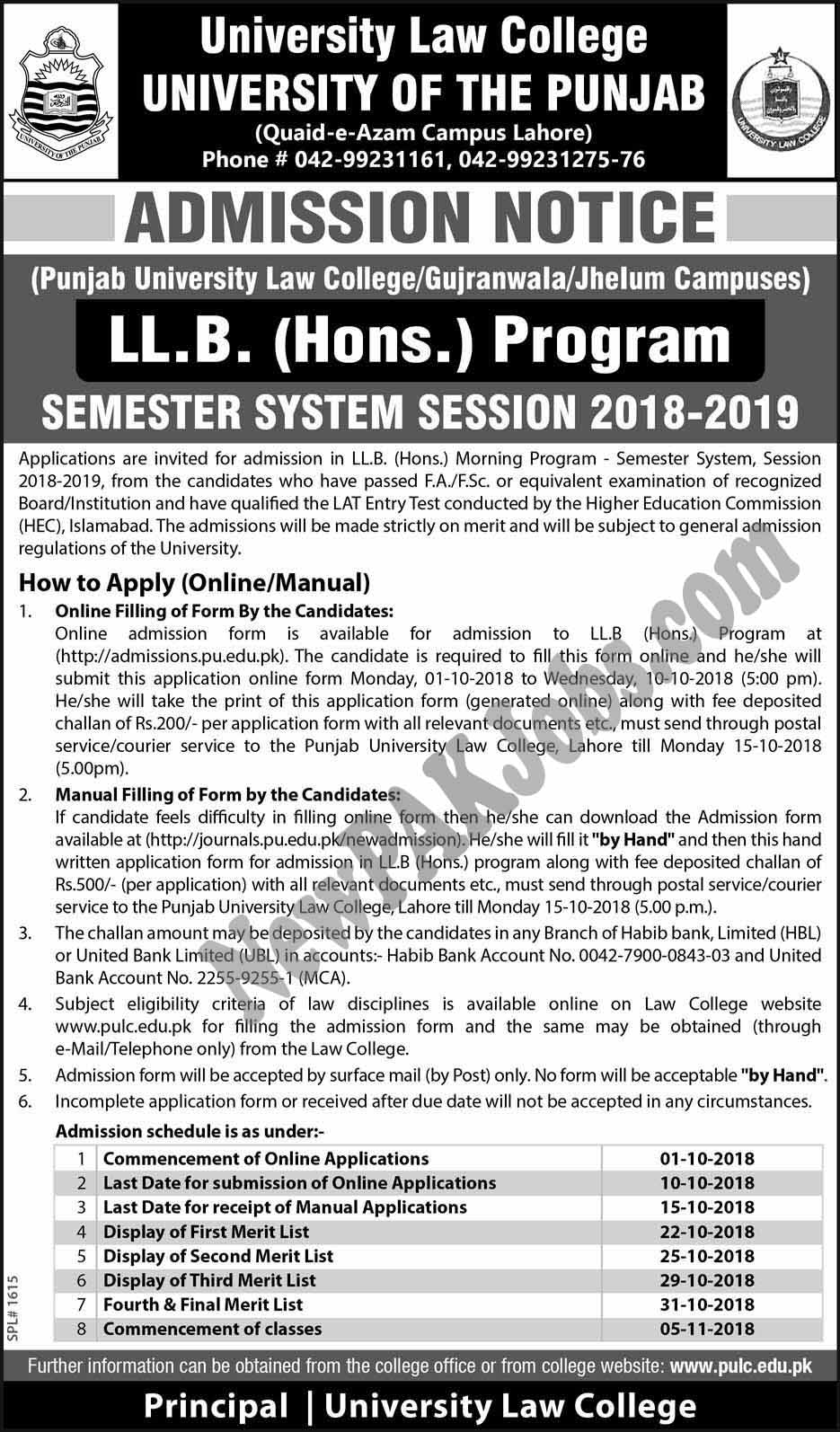 Admissions-Opens-in-University-Law-College-University-of-the-Punjab-