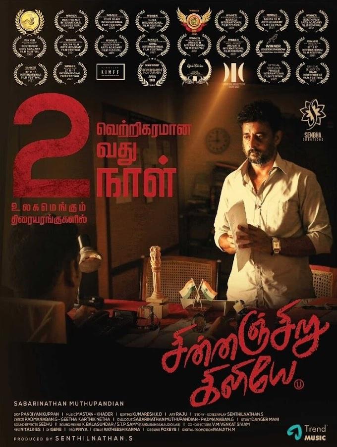 Download Chinnanjiru Kiliye (2021) Tamil Full Movie Online   Senthil Nathan, Sandra nair