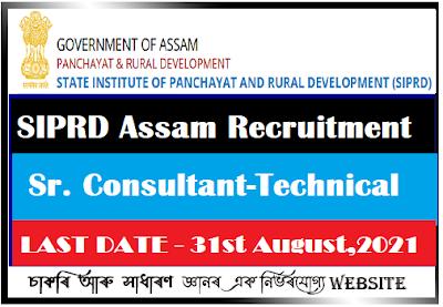 SIPRD Assam Recruitment 2021 - Sr. Consultant
