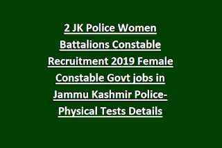 2 JK Police Women Battalions Constable Recruitment 2019 Female Constable Govt jobs in Jammu Kashmir Police-Physical Tests Details