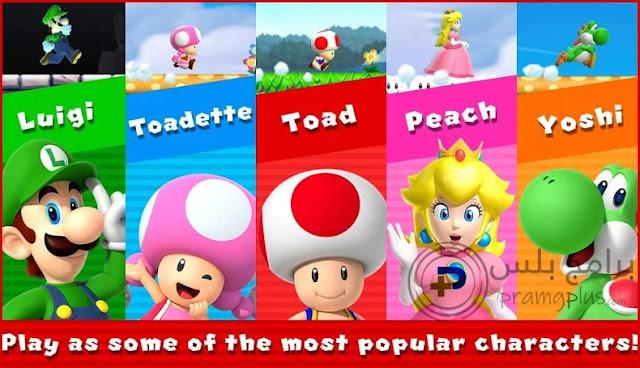 شخصيات لعبة سوبر ماريو 2020