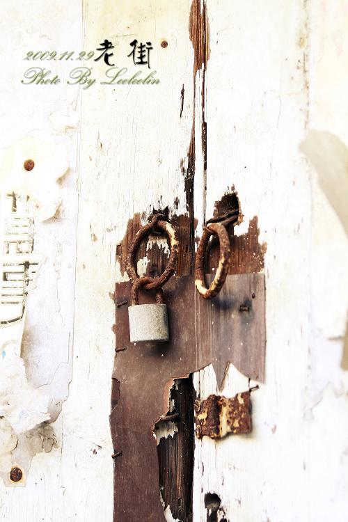 老古石街|台南信義街|老古石門|兌悅門|台灣府城大西門|集福宮|百年古井