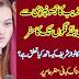 Maryam Aurangzeb Real Life Brief History & Relationship with Nawaz Sharif