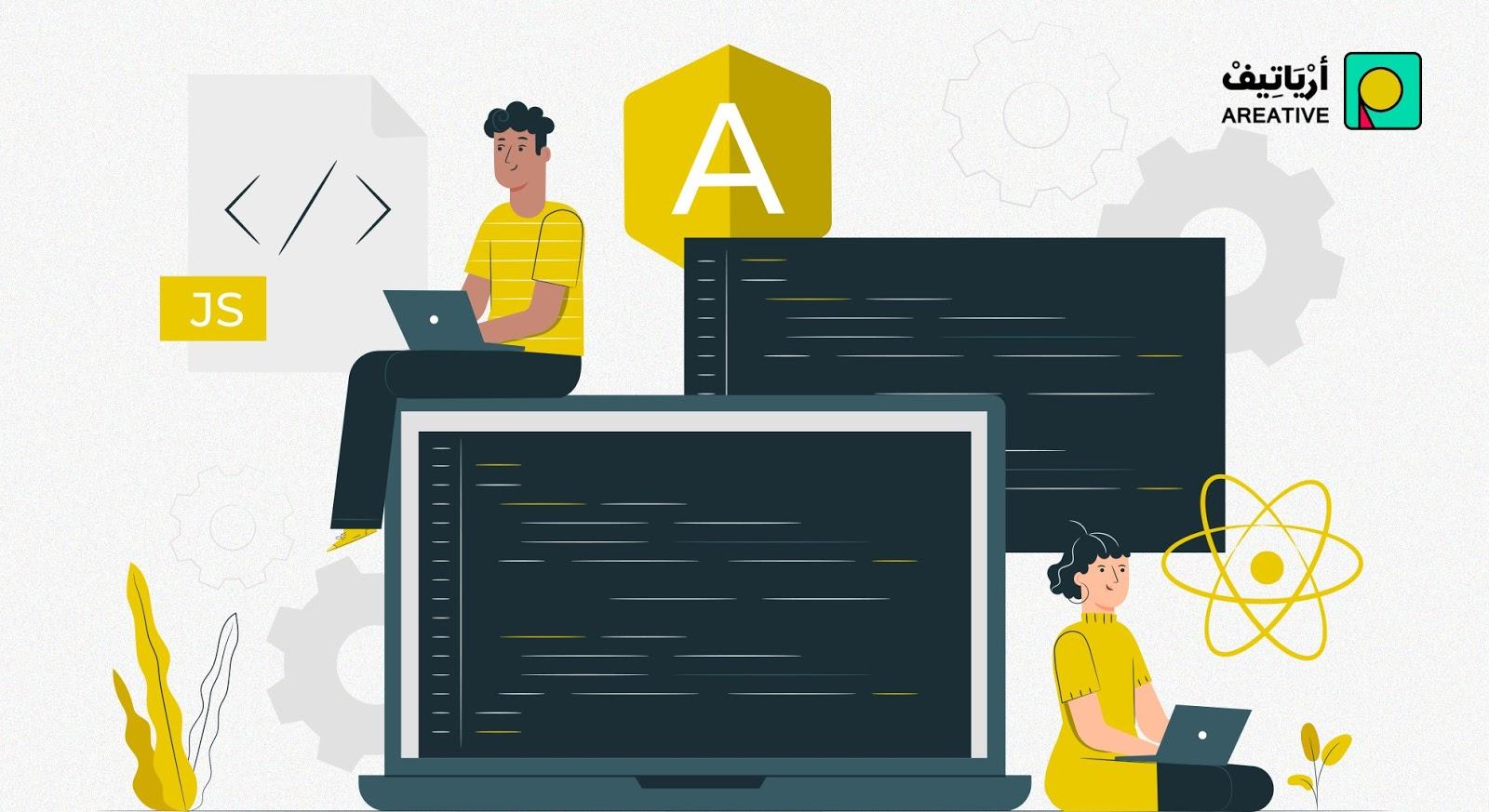 أفضل 8 قنوات يوتيوب عربية لتعلم البرمجة