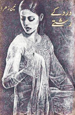 Dard ke rishtay by Nain Zahra pdf