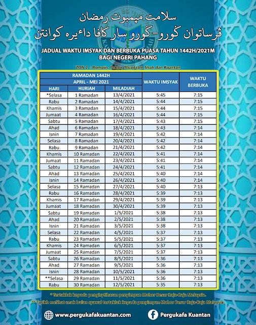 Jadual Waktu Berbuka Puasa Negeri Pahang dan Seluruh Malaysia 2021