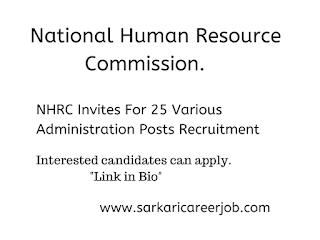 NHRC various post recruitment latest government job vacancies, latest govt jobs,
