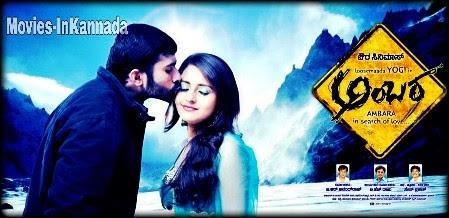 @Kannada Full Movie cover image