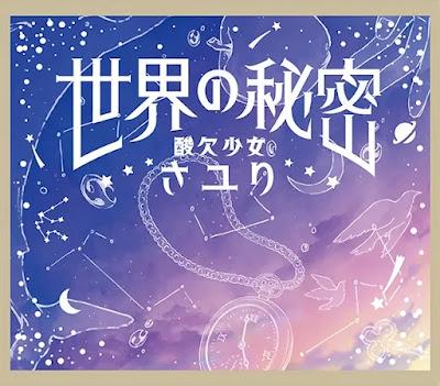 Sayuri - World Secret (Sekai no Himitsu) | Edens Zero Ending 2 Theme Song