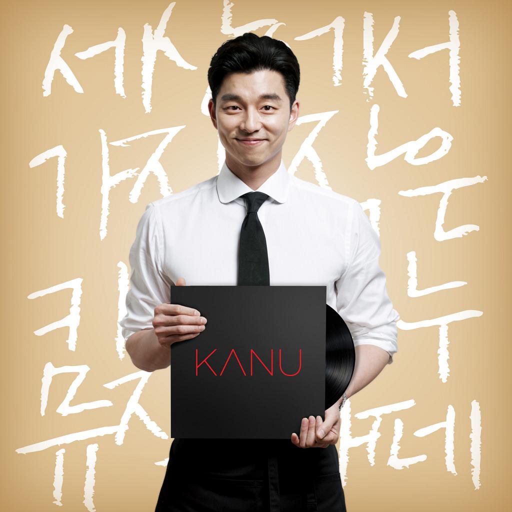 Peppertones  – 2시 20분 (2014 카누송) – Single