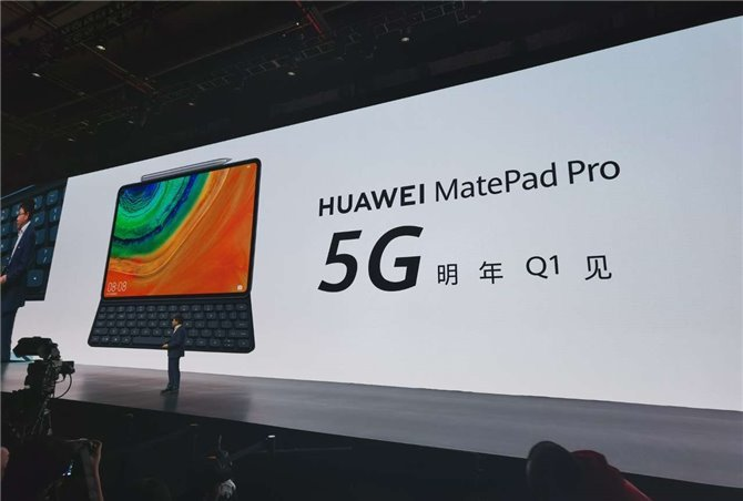 Regular versions of Huawei MatePad Pro will go on sale soon, but the version of Huawei MatePad Pro 5G will only be available for purchase in the first quarter of next year.