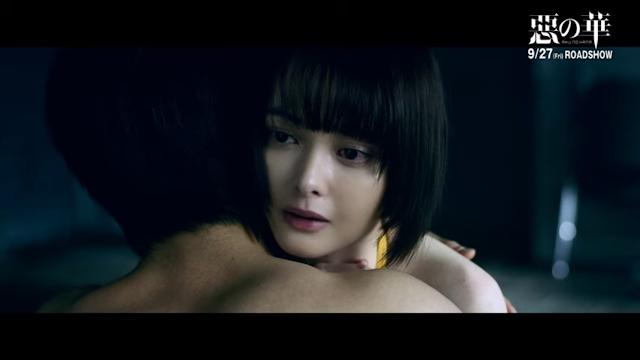 Lihat Trailer Terbaru dari Live Action 'Aku no Hana'