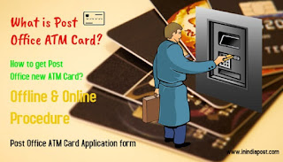 Post office atm card
