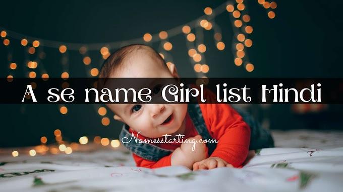 ब से शुरू होने वाले हिंदू लड़कों के नाम | Names for boy starting with B | B se boy names