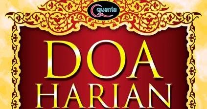 Doa Menyambut Bulan Ramadhan