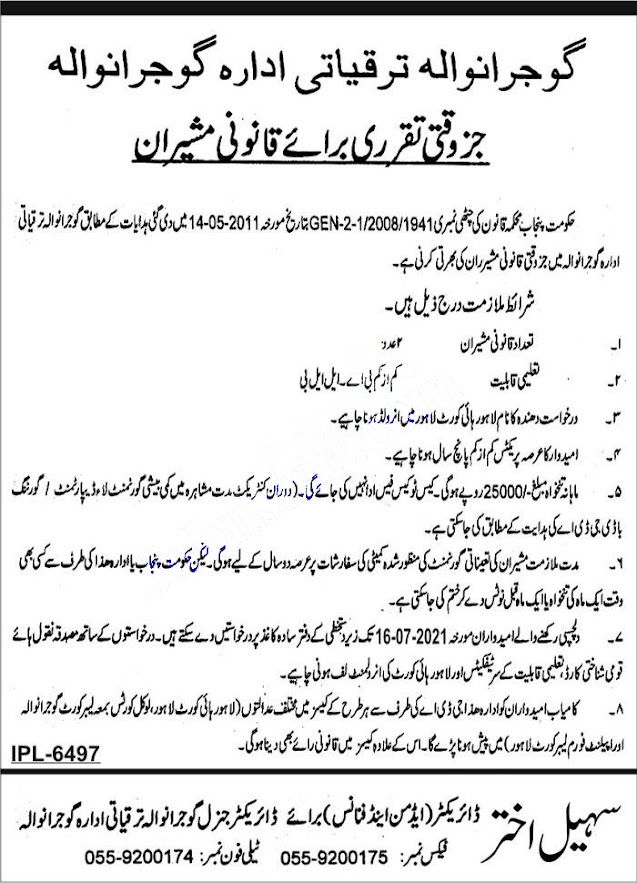 GDA Jobs 2021 in Gujranwala