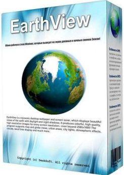 EarthView:مشاهد الكرة الارضية بشكل مباشر