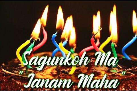 Wishes of birthday in santali