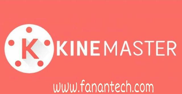 تحميل كين ماستر مهكر 2020 KineMaster pro mod بدون علامة مائية