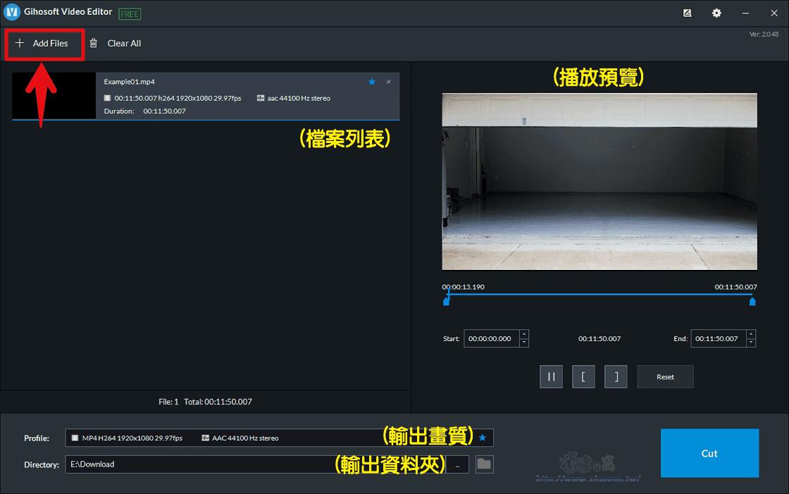 Gihosoft Video Editor簡單易用的影音剪切、合併軟體,支援AVI、MP4、MP3等多種主流格式