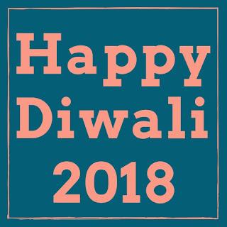 दिवाली पर निबंध - Diwali Essay in Hindi 2018