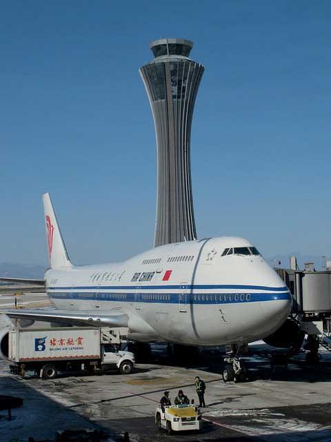 Beijing Capital Airport Navigation