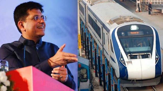 12 मई से ट्रेन चलने की तैयारी शुरू, ऑनलाइन टिकेट कर सकते हैं बुक