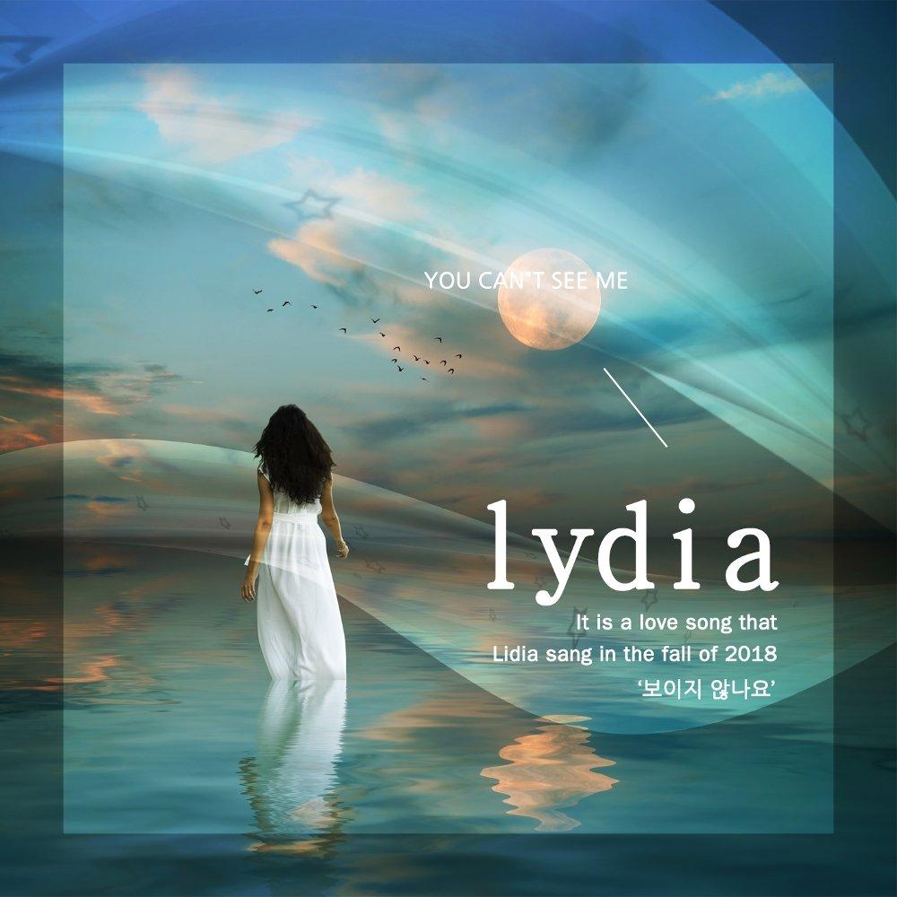 Lydia – 보이지 않나요 – Single