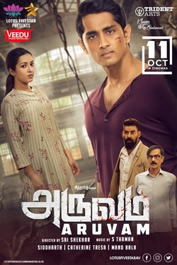 Aruvam 2019 Hindi Dual Audio 600MB UNCUT HDRip 720p HEVC x265 ESubs Free Download