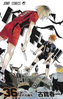 ハイキュー!! コミックス 36巻 | 古舘春一 | Haikyuu!! Manga | Hello Anime !