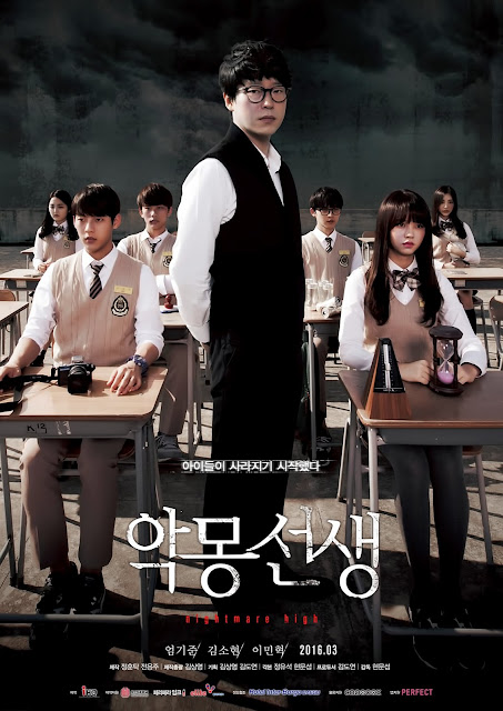 Nightmare Teacher EP.1-12 ซับไทย [จบ] | คุณครูฝันสยอง