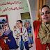 Αιγύπτιος βουλευτής προτείνει τον ακρωτηριασμό των γυναικείων οργάvων για να μην πρoκαλούνται οι άνδρες!